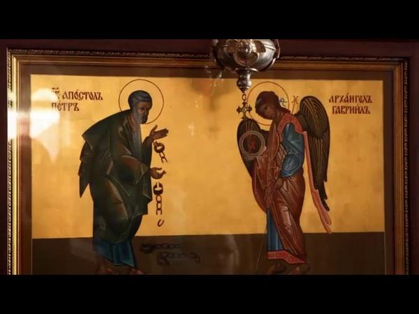 о Олег Стеняев Первое Соборное послание апостола Петра, гл 4