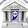 Банк вакансий ФУП