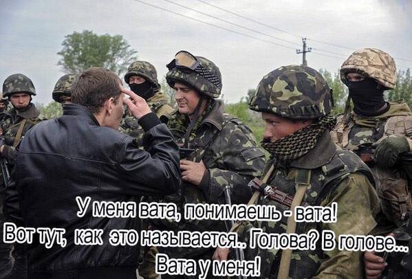 Террористы выпустили по аэропорту Луганска 12 мин, - Тымчук - Цензор.НЕТ 7365