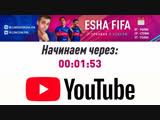 БЕРЕМ 1 РАНГ В ДИВИЗИОНАХ | ОБЩЕНИЕ И ПАКИ В ФИФА 19