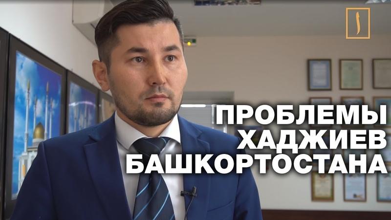 В Башкортостане несостоявшийся хадж стал причиной развода семьи