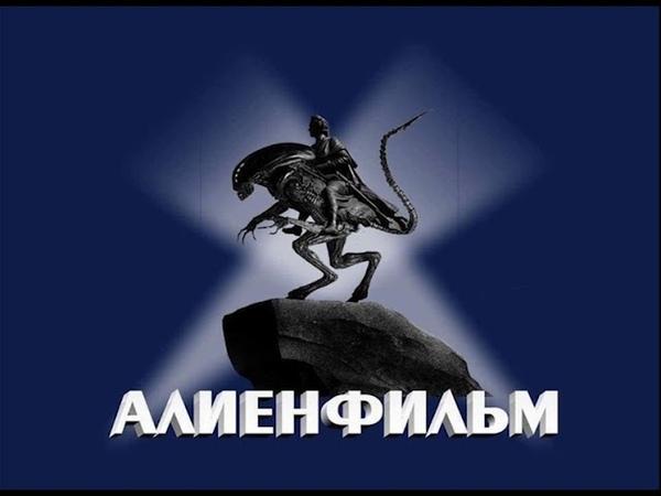 РАБОТА С АКТЁРОМ ТУМАЕВ ЛЕКЦИЯ 2 (РАЗБОР ЧАЙКА)