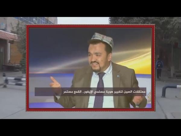 О положении уйгуров в Восточном Туркестане