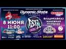 BTL - Владикавказ 2019