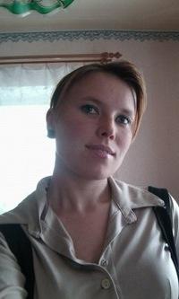 Юлия Радченко, 19 декабря 1990, Полтава, id176558308