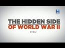 Нераскрытые тайны Второй Мировой Войны Высадка в Нормандии