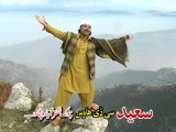 pashto new songs 2012