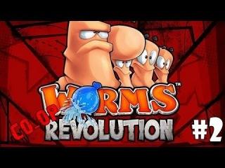 Worms Revolution (co-op). Серия 2 - Ночная упория продолжается!