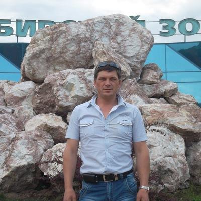 Александр Гельм, 6 июля 1978, Новосибирск, id161424490