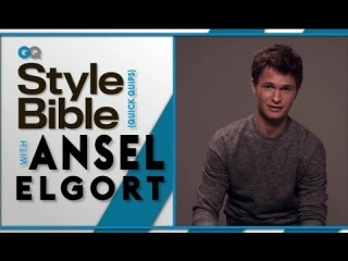 Actor Ansel Elgort on His Greatest Style Influence -- GQ Style Bible -- Celebrity Interviews