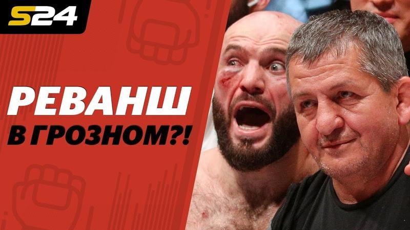 Камил Гаджиев – о бое Минеев – Исмаилов, реванше в Грозном, Киркорове и судействе | Sport24