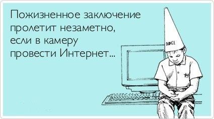 http://cs411129.userapi.com/v411129152/12d/7R8boTpRWjw.jpg