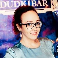 Нина Бабкина