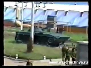Чечня. 1398 ОРБ. г.Грозный, 1996 г. www.warchechnya.ru