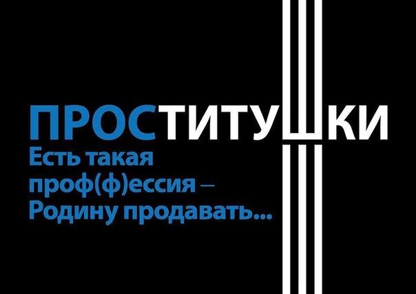 Мы не позволим власти принять бюджет-2014 за пять минут, - Яценюк - Цензор.НЕТ 5425