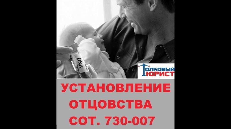 ЮРИСТ КИРОВ/ Как взыскать алименты, если отец ребенка не вписан в свидетельство о рождении