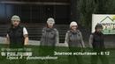 GTA Online: Series A Funding (Elite Challenge - 6:12) (PS3)