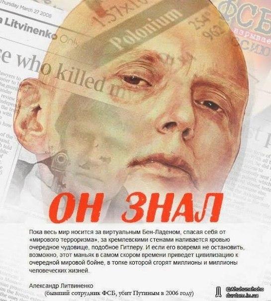 Украинского консула не пустили к увезенной в РФ Савченко, - МИД - Цензор.НЕТ 6151