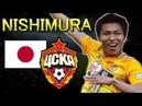 超新星 西村拓真 ロシアへ旅立つ21歳 Takuma Nishimura Greatest Skills