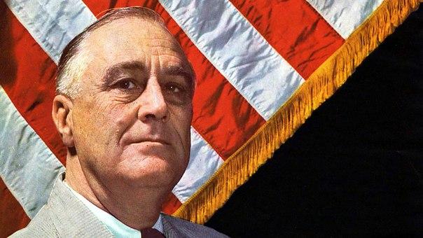 феномен президента франклина рузвельта на протяжении почти всей своей истории соединенные штаты руководствовались исключительно антироссийскими мотивами. при этом именно феномен президента