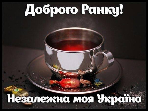 Цена газа для населения в Украине - одна из самых низких в Европе, - Минсоцполитики - Цензор.НЕТ 6243