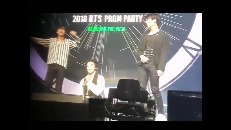 BTS PROM PARTY UPCLOSE Fancam Encore Stage ENDING