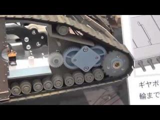 30057 TAMIYA WWI BRITISH TANK Mk.IV MALE(w/SINGLE MOTOR)
