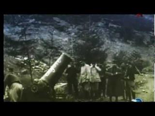 Из всех орудий. Фильм 3. М-30, М-10, Б-4, Д-1