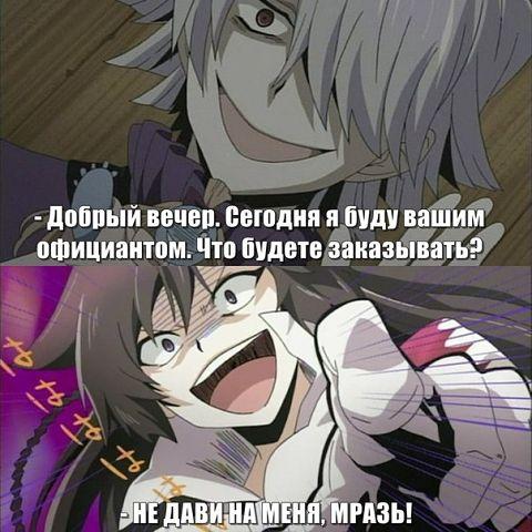 няши девушки аниме: