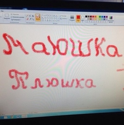 Вахтанг Гобеджишвили, 22 августа , Ставрополь, id8173875