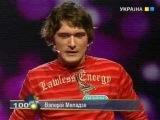 Андрей Дрофа на шоу Яка то мелодія (Jaka to melodia?) - игра