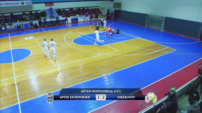 Highlights | АРПИ Запоріжжя 3-3 Інбев/НПУ | 8 Тур Екстра-Ліга 2018/2019