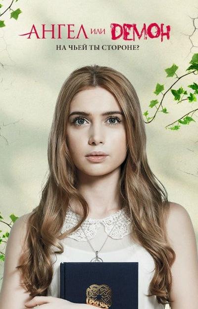 Екатерина Шолохова, 22 октября , Лысьва, id166499347
