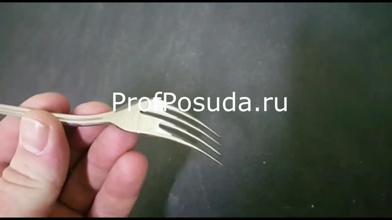 Вилка для рыбы Концепт Пинтинокс Конcепт артикул 9212