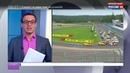 Новости на Россия 24 Команда Лады привезла три золота с Кубка России по кольцевым гонкам