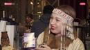 Чай с черемшой и варенье из шишек: Дни ДВ в Москве