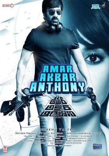 Амар Акбар Энтони (2018)