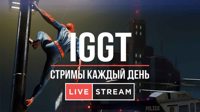 Стрим по игре Marvel's Spider Man 2 DLC Стример Hikikomori