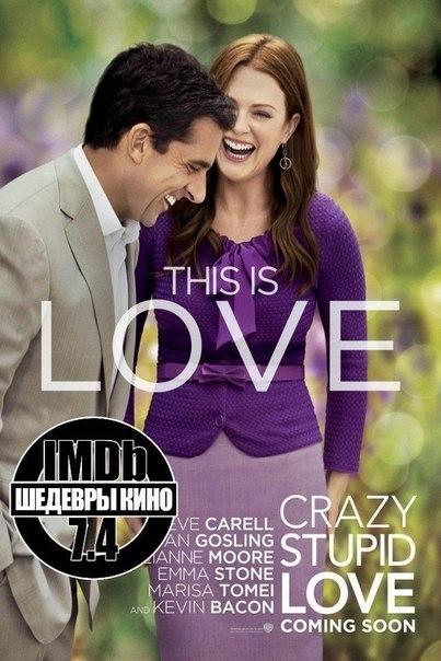 Просто хороший романтический фильм, который принесет море позитивных эмоций! Рекомендую всем к просмотру! ????