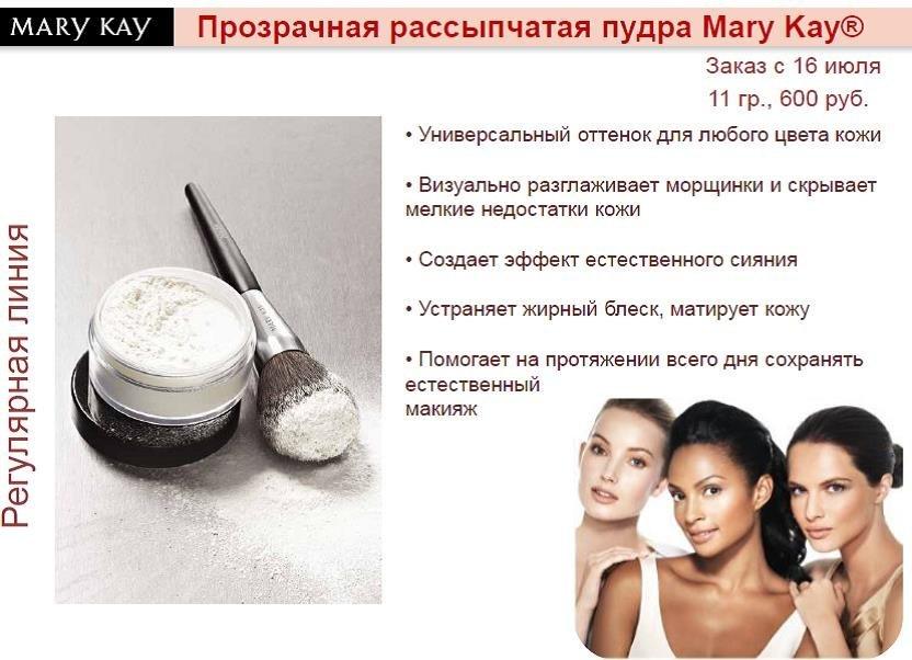 smotret-porno-russkaya-zrelaya-shlyuha