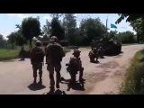 Украинские войска вошли в Славянск. Как это было, подробно! Донбасс, ДНР, ЛНР..