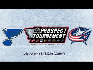 St. Louis Blues vs Columbus Blue Jackets | 08.09.2018 | NHL Prospect Tournament 2018