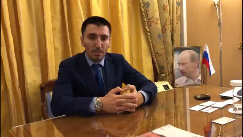 Офис Ассоциации «АВАНТИ». Вице президент Гапур Янсуков