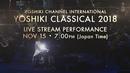 Yoshiki Official фото #12