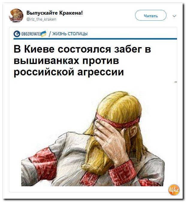 https://pp.userapi.com/c844724/v844724846/dce45/NxTeT51CiSw.jpg
