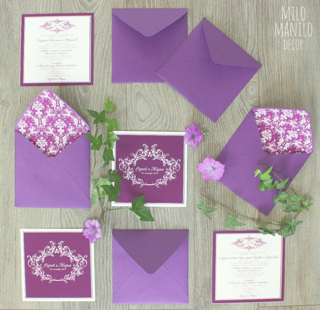 набор приглашений на свадьбу