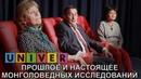 Дискуссионный клуб на тему «Жизнь монгольских рукописей в прошлом и настоящем»
