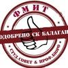 Новости Балагана