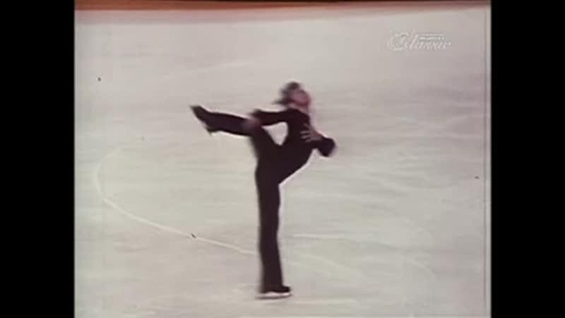 Toller Cranston - 1975 Skate Canada SP Graduation Ball