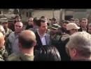 Assad besuch der soldaten ost-ghouta